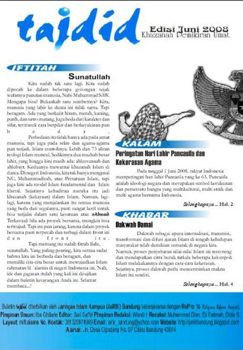 cover-tajdid-juni