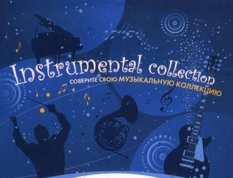 download instrumental: