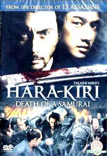 Hara.Kiri.Death.Of.A.Samurai.2011