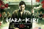 HARA KIRI_A4 poster_small
